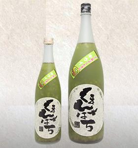 くまんばち(山口県産キウイ)