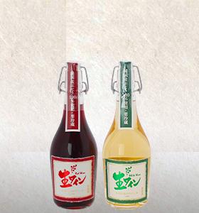 生ワイン 赤・白
