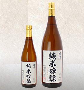 廣戸川(純米吟醸)