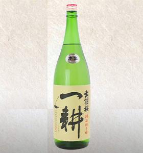 出羽桜 特別純米酒『一耕』