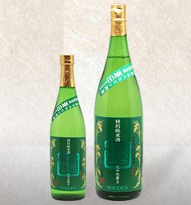 蒼田(特別純米酒)