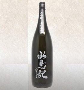 水鳥記 特別純米酒 美山錦